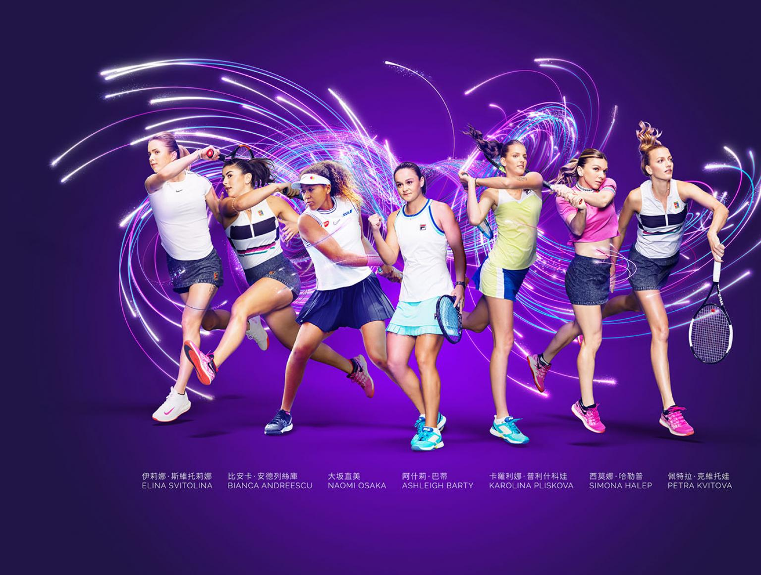 WTA Finals Shenzhen: Results and Osaka's withdrawal